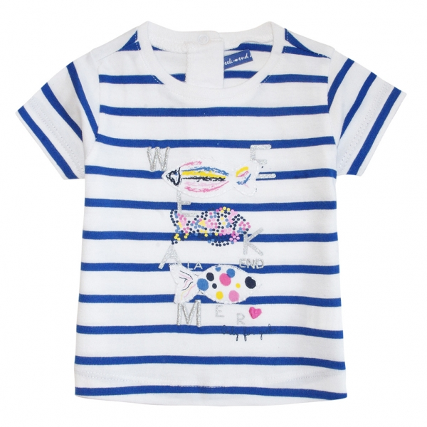 White blue t-shirt