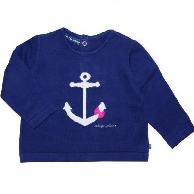 Pull Fin Marine