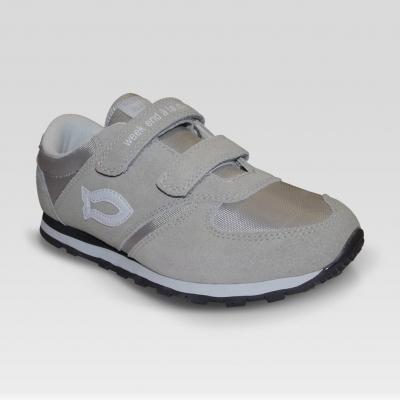 Grey sneakers 30-35