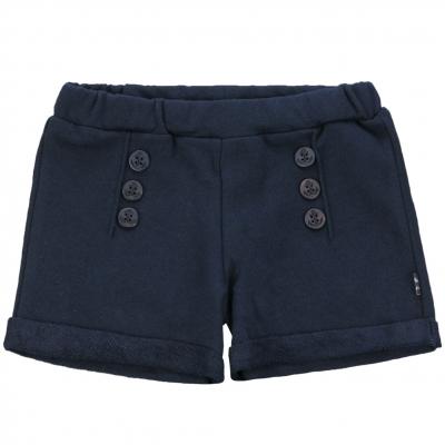 Short marine