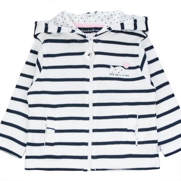 White navy jacket