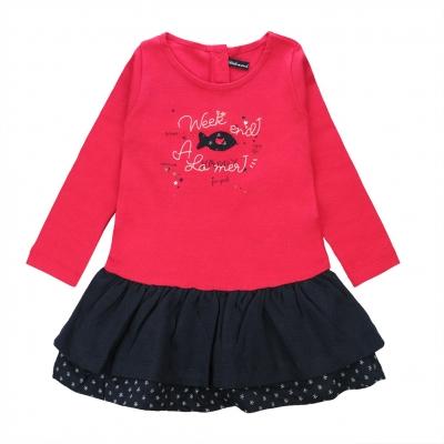 Raspberry dress