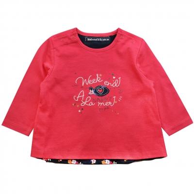 Tee-shirt framboise doublé