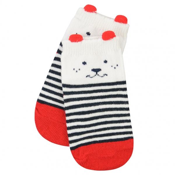 White navy socks