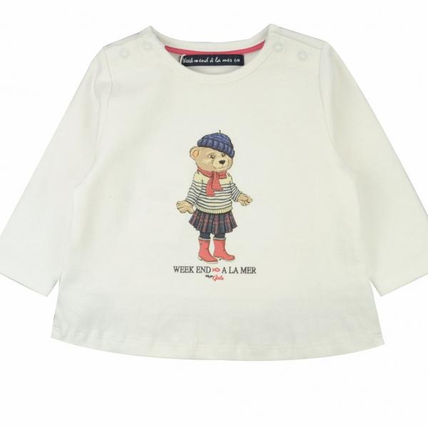 Tee-shirt Ecru