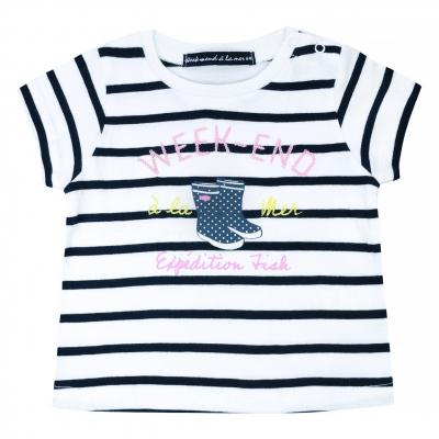 White navy t-shirt